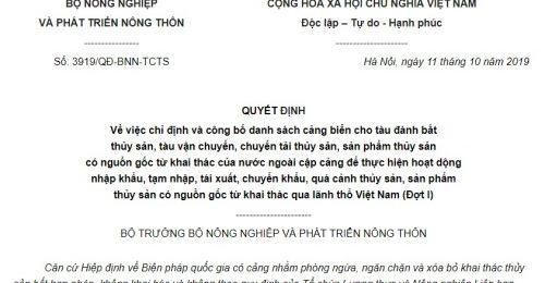 Quyết định 3919/QĐ-BNN-TCTS 2019 cảng biển cho tàu đánh bắt thủy sản từ nước ngoài cập cảng