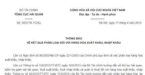 Thông Báo 3455/TB-TCHQ về kết quả phân loại đối với hàng hóa xuất khẩu, nhập khẩu – Hạt nhựa ABS TP90-10 ABN-0018 NTR