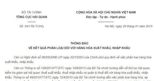 Thông Báo 841/TB-TCHQ  về kết quả phân loại đối với hàng hóa xuất khẩu, nhập khẩu – Natri silicat