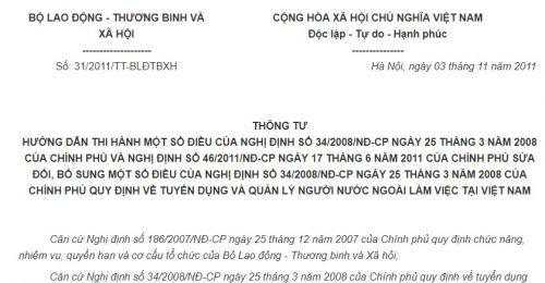 Thông tư 31/2011/TT-BLĐTBXH thi hành quy định về tuyển dụng và quản lý người nước ngoài làm việc tại Việt Nam