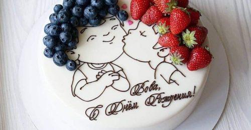 901+ Hình ảnh bánh sinh nhật tặng người yêu Gây Ấn Tượng Mạnh
