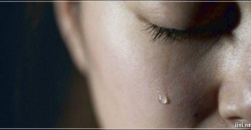 [BST] Hình ảnh đôi mắt buồn đẹp khó dấu nổi niềm cảm xúc