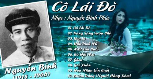 """[TOP] những bài thơ hay nhất của Nguyễn Bính """"bất tử"""" cùng thời gian"""